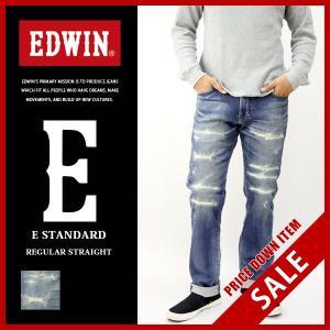 EDWIN ジーンズ エドウィン ジーンズ E STANDARD レギュラー ストレート Eスタンダード リメイク ダメージ ジーンズ デニム メンズ エドウィン ED03-256 jeans-yamato