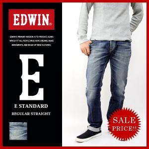 EDWIN ジーンズ エドウィン ジーンズ E STANDARD レギュラー ストレート Eスタンダード リメイク ダメージ ジーンズ デニム メンズ エドウィン ED03-826|jeans-yamato