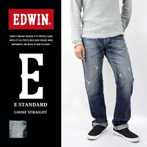 EDWIN ジーンズ エドウィン ジーンズ E STANDARD ルーズ ストレート Eスタンダード リメイク ダメージ ジーンズ デニム メンズ エドウィン ED04-826|jeans-yamato