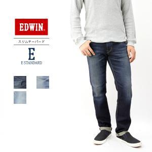 EDWIN ジーンズ エドウィン ジーンズ E STANDARD スリムテーパード ストレート Eスタンダード ジーンズ デニム メンズ エドウィン ED32 jeans-yamato