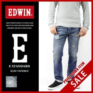 EDWIN ジーンズ エドウィン ジーンズ E STANDARD スリムテーパード ストレート Eスタンダード ダメージ クラッシュ リメイク ジーンズ デニム ED32-246 jeans-yamato