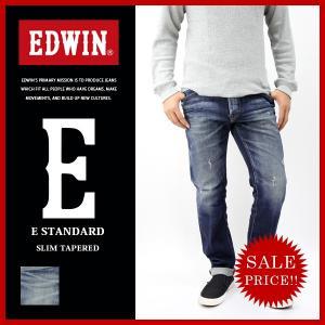EDWIN ジーンズ エドウィン ジーンズ E STANDARD スリムテーパード ストレート Eスタンダード ダメージ クラッシュ リメイク ジーンズ デニム ED32-826|jeans-yamato