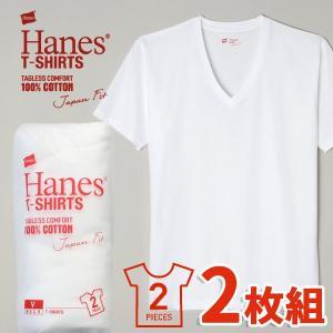 Hanes Tシャツ ヘインズ Tシャツ ホワイト ジャパンフィット 2枚組 Japan Fit Vネック インナー パックT 白 H5115|jeans-yamato