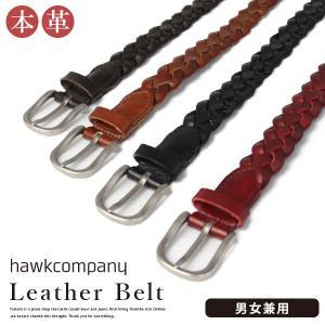 Hawk Company ホークカンパニー 全2色 本革 レザー ベルト メッシュ 編み込み バックル ユニセックス 1485|jeans-yamato