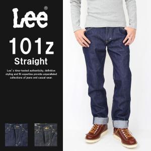 裾直し無料 Lee リー 101Z AMERICAN RIDERS ストレートジーンズ 5ポケット ワンウォッシュ デニム 日本製 LM5101|jeans-yamato