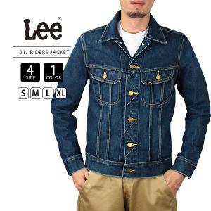 Lee リー 101J ライダースジャケット デニムジャケット アメリカンライダース LEE  RIDERS Gジャン ジャケット アウター メンズ LT0521-126|jeans-yamato