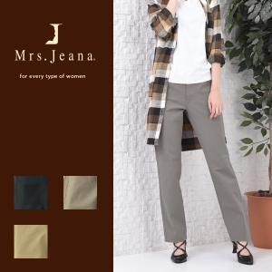 Mrs.Jeana ミセスジーナ 2wayストレッチ カラー ストレート 股上深め 美脚 パンツ デニム ジーンズ レディース MJ-4412 jeans-yamato