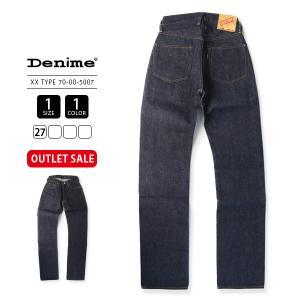 Denime ドゥニーム ジーンズ XX TYPE SHINS INC デッドストック アウトレット デニムパンツ 70-00-5007 27インチ|jeans-yamato