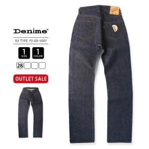 Denime ドゥニーム ジーンズ XX TYPE SHINS INC デッドストック アウトレット デニムパンツ 70-00-5007 28インチ|jeans-yamato