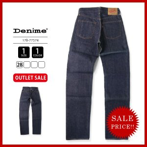 Denime ドゥニーム ジーンズ Aタイプ ORIZZONTI デッドストック アウトレット デニムパンツ 178-77574 28インチ|jeans-yamato