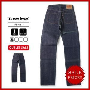 Denime ドゥニーム ジーンズ ORIZZONTI デッドストック アウトレット デニムパンツ 178-76574 28インチ|jeans-yamato