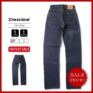 Denime ドゥニーム ジーンズ ORIZZONTI デッドストック アウトレット デニムパンツ 178-76564 27インチ|jeans-yamato