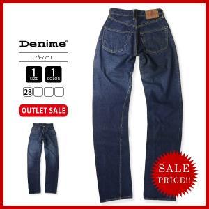 Denime ドゥニーム ジーンズ ORIZZONTI デッドストック アウトレット デニムパンツ 178-77511 28インチ|jeans-yamato