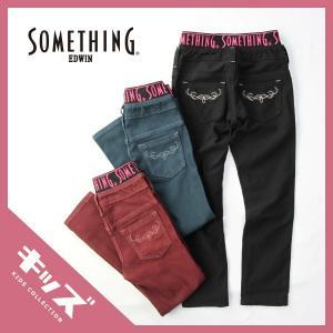 SOMETHING サムシング キッズ LADIVA レギンス パンツ 女の子 ガールズ ラディーバ デニム ジーンズ スキニー 子供服 130〜150cm VL110K|jeans-yamato