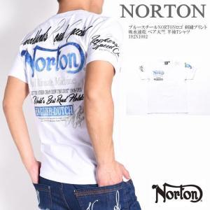 ■NORTON(ノートン)から、ブルースチールNORTONロゴ 刺繍プリント 吸水速乾 ベア天竺 半...