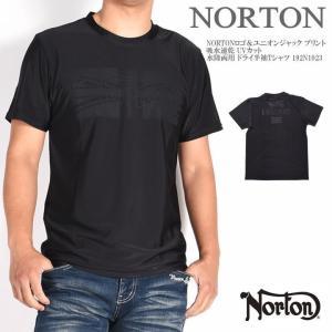 ■NORTON(ノートン)から、NORTONロゴ&ユニオンジャック プリント 吸水速乾 UVカット ...