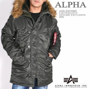 ■フライトジャケットの中でも抜群の完成度と人気を誇る『TYPE N-3B』をベースに、日本人体型に合...