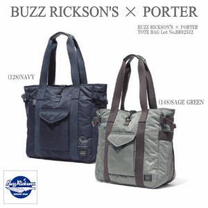 BUZZ RICKSON'S バズリクソンズ × PORTER ポーター トートバッグ BR0253...