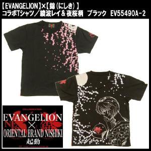 【セール】EVANGELION×錦 にしき コラボTシャツ ...