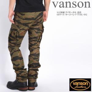 バンソン VANSON ロゴ刺繍 タイガーカモ 迷彩 6ポケ...