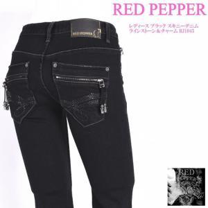 レッドペッパー RED PEPPER ジーンズ レディース ...
