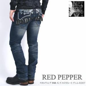 レッドペッパー RED PEPPER ジーンズ スカルウィン...