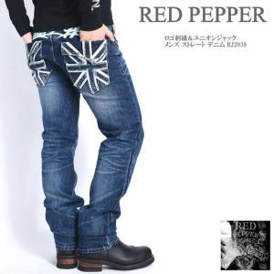 レッドペッパー RED PEPPER ジーンズ ロゴ刺繍&ユニオンジャック メンズ ストレート デニ...