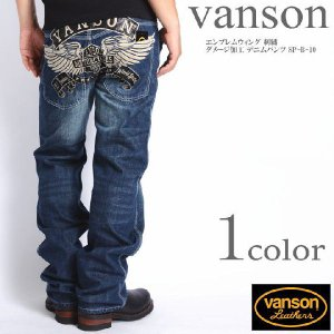 バンソン VANSON ジーンズ エンブレムウィング 刺繍 ...