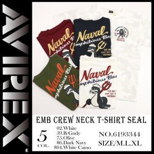 ヘビーウェイトでしっかりとしたコットンの度詰め天竺を使用したTシャツです。  NAVY SEALsに...