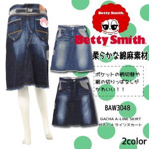 ベティスミス Betty Smith スカート BAW304...