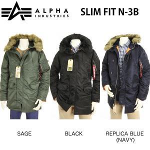 ALPHA アルファ ミリタリージャケット MJN31210C1 N3B-スリム、タイト フィットタイプ