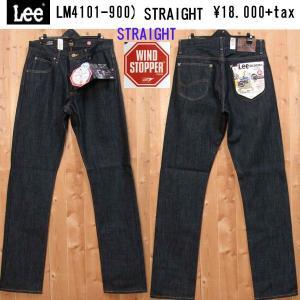 LeeのウィンドストッパーLM4101-900 One wash ストレート