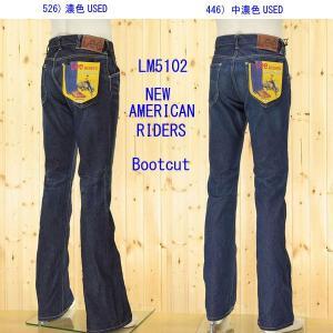 lee/リーのブーツカットジーンズ LM5102 USED 526 546 NEW AMERICAN RIDERS