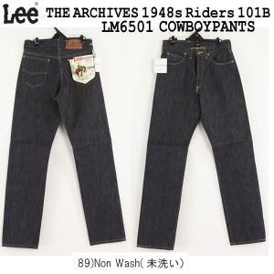 Lee アーカイブス 48年モデル 101B LM6501-89 non wash