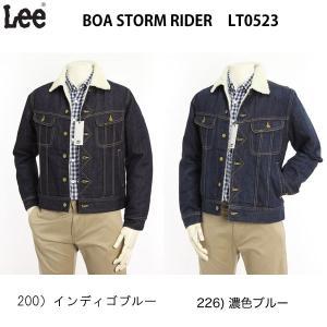 LeeのデニムボアGジャン、ボアストームライダース LT0523-200/226