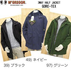 マグレガー ジャケット、ブルゾン 3WAY ダウンジャケット 111-12-5601 ゴアテックス