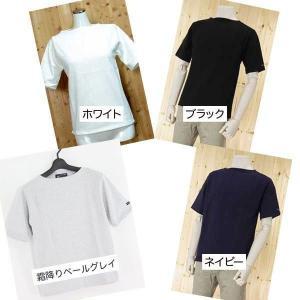 セントジェームス (SAINT JAMES) ウェッソン 半袖Tシャツ, 無地 厚手 03jc132...