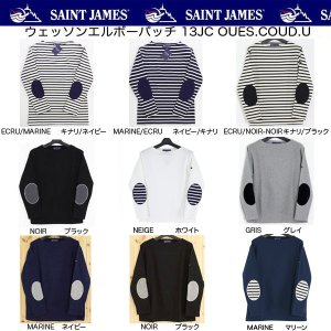 Saint James セントジェームス 13JC、OUES COUD エルボパッチのウェッソンバス...