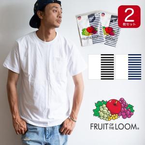 【 FRUIT OF THE LOOM フルーツオブザルーム 】2枚組 クルーネック S/S パック Tシャツ 0122-FRDH|jeansstation