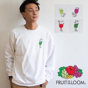 【 FRUIT OF THE LOOM フルーツオブザルーム 】 フルーツブラザーズ 長袖 Tシャツ L/S TEE4 0123-FLFB4|jeansstation