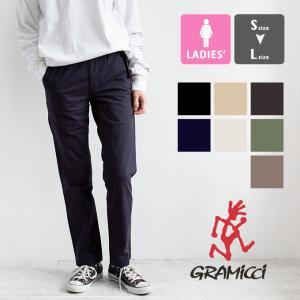 【GRAMICCI グラミチ】W'S TAPERED PANTS ウィメンズ テーパードパンツ 01...