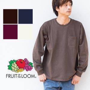 【FRUIT OF THE LOOM フルーツオブザルーム】ピグメント ポケット L/S  Tシャツ 023-FRGR|jeansstation