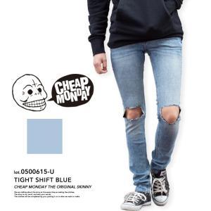 【CHEAP MONDAY チープマンデー】Tight Shift Blue タイトスキニークラッシュデニムパンツ 0500615-U jeansstation