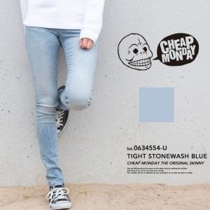 【CHEAP MONDAY チープマンデー】Tight Hex Blue ストーンウォッシュ タイトデニムパンツ 0634554-U jeansstation