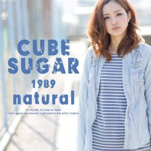 【CUBE SUGAR キューブシュガー】 ヴィンテージ加工 綿麻 デニム レギュラー シャツ 12060208|jeansstation