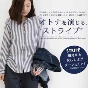 【P.V.T ピーヴィティー】ストライプシャツ140108/ストライプ/シャツ/綿シャツ100%/レディース/レイヤードスタイル/上品/オフィス柄/長袖/|jeansstation