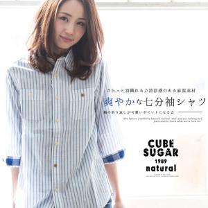 【CUBE SUGAR キューブシュガー】七分袖レギュラーチェックシャツ 14040700/ストライプ/チェック/レギュラーカラー/カジュアル/綿麻素材|jeansstation