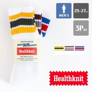 【Healthknit ヘルスニット】ライン3Pクルーソックス 191-3108|jeansstation