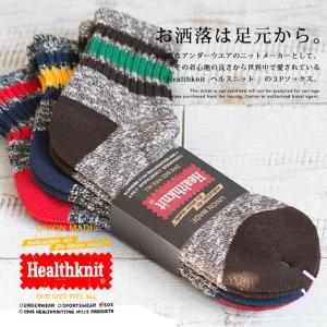 【Healthknit ヘルスニット】スラブライン3Pクォーターソックス 191-3236|jeansstation