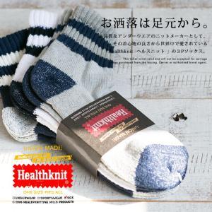 【Healthknit ヘルスニット】ライン3Pクォーターソックス 191-3296|jeansstation
